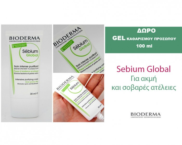 Global-Sebium