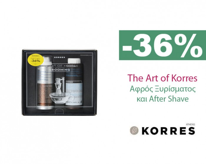 korres-men-gift-set