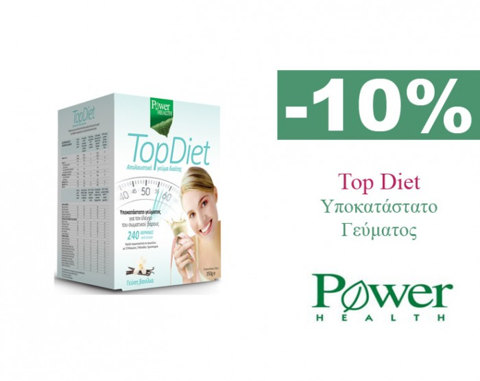 top-diet-power