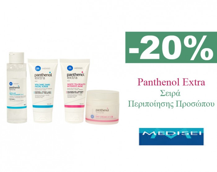 panthenol-Oct-2018