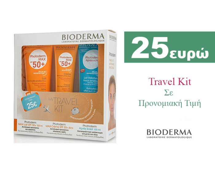 travel kit July 2020